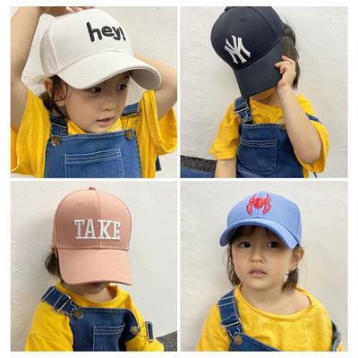 儿童棒球帽夏季防晒透气鸭舌帽中大童可爱刺绣防晒帽圆顶宝宝帽子