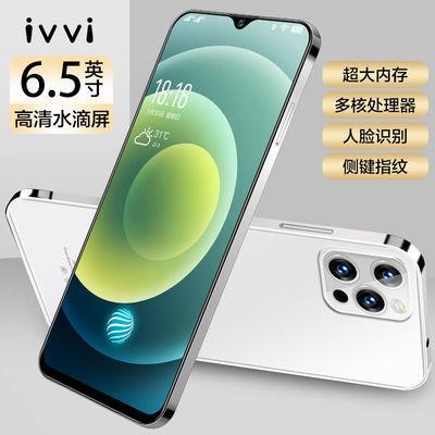 48200/ivvi A12多核8+256G水滴屏6.5英寸智能手机安卓学生价游戏百元机5