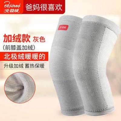 北极绒护膝加绒保暖女男膝盖老寒腿关节防护透气保暖加绒护膝盖