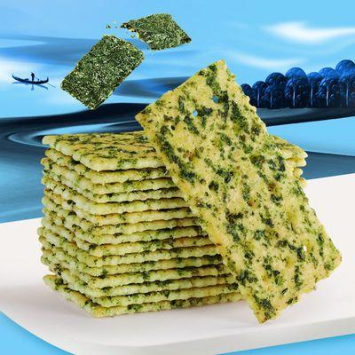 【咸味海苔】薄脆苏打饼干代餐网红解馋好吃的休闲零食散装批发