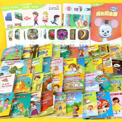 39644/开心鼠幼儿英语绘本40册有声伴读2-8岁英语早教启蒙漫画绘本