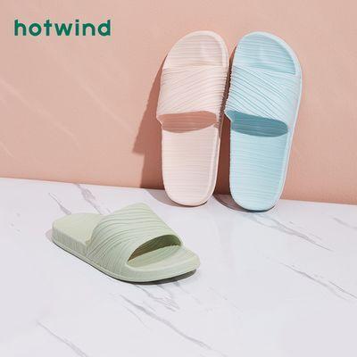 69406/热风凉拖2021年夏季新款女士家居洗澡简约舒适时尚拖鞋H31W1602