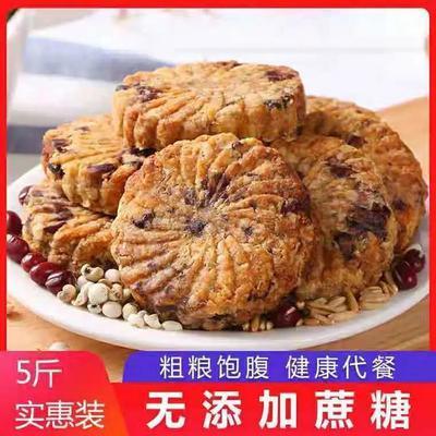 37329/红豆薏米燕麦饼干无糖精粗粮专用食品糖尿人糖尿饼病人零食木糖醇
