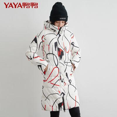 72964/鸭鸭反季羽绒服女2020年新款女中长款加厚时尚修身休闲外套