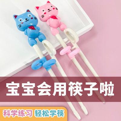 55709/儿童筷子学习筷训练筷练习筷婴儿勺子叉子保温碗宝宝吃饭餐具套装