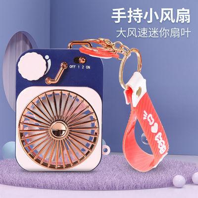 珑达usb手持小电风扇迷你随身便携充电学生上课小型可爱桌面手拿