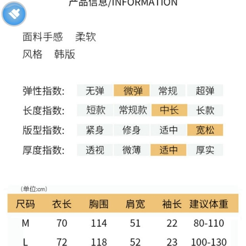 75894-2073时尚潮流短袖t恤女夏2021新款韩版中长学生上衣大码女装-详情图