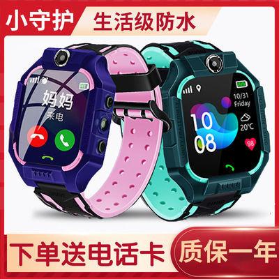 电话手表学生多功能防水儿童电话手表智能手表儿童手表男女防水表