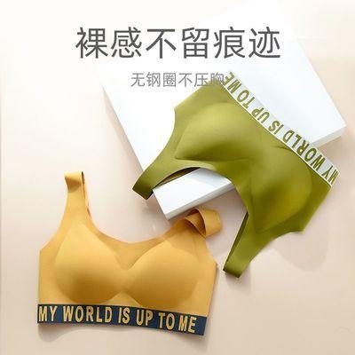 41330/2件装乳胶无钢圈字母女运动内衣透气夏季冰丝无痕收副乳睡眠文胸