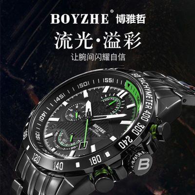 瑞士十大品牌全自动手表机械表陀飞轮镂空大表盘夜光防水高档男表