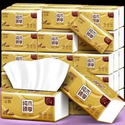 37700/纸抽面巾纸原木抽纸巨量批发家用卫生纸妇婴纸巾加厚餐巾整箱