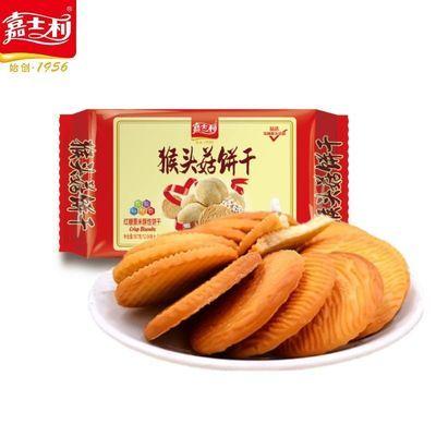 37049/嘉士利猴头菇酥性饼干367g红糖薏米小吃零食品早餐下午茶代餐休闲