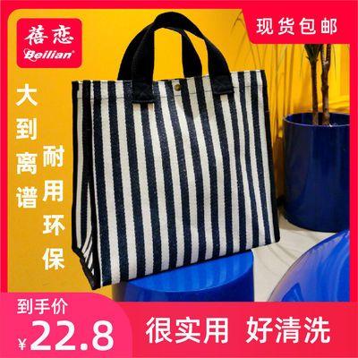 39720/韩版帆布袋环保购物袋学生装书防水公文包买菜上班单肩大号手提包