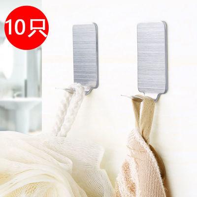梦庭 304不锈钢挂钩贴强力粘钩衣服挂衣钩门后厨房浴室挂钩