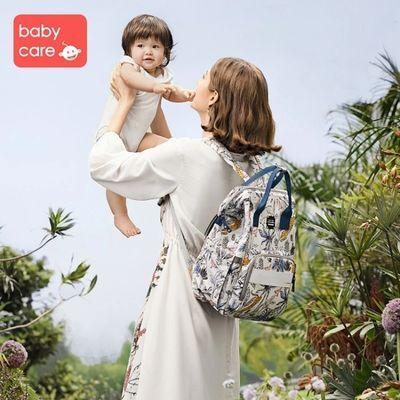 71166/babycare妈咪包时尚双肩背包多功能大容量 外出婴儿包妈妈母婴包