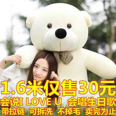 74304/可爱毛绒玩具大熊熊闺蜜睡觉抱枕礼物送女生日礼物公仔玩偶布娃娃