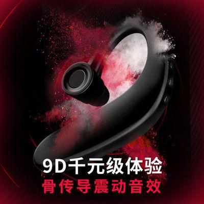 39851/蓝牙无线耳机超长待机跑步运动适用于OPPO华为小米苹果vivo通用