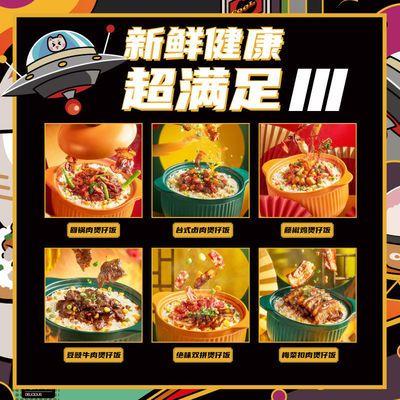 37799/自热米饭学生拌饭煲仔饭大容量大分量方便速食懒人自热方便米饭