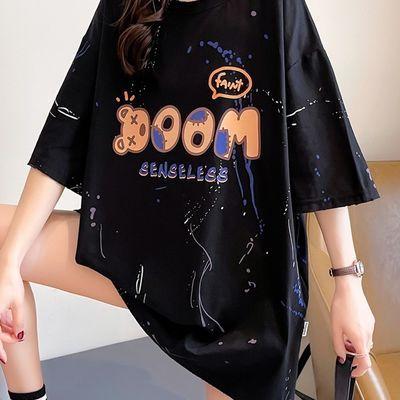 75894/2073时尚潮流短袖t恤女夏2021新款韩版中长学生上衣大码女装