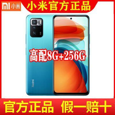47891/小米红米Note10Pro手机8G+256GB/128G内存全网通5000毫安电池正品