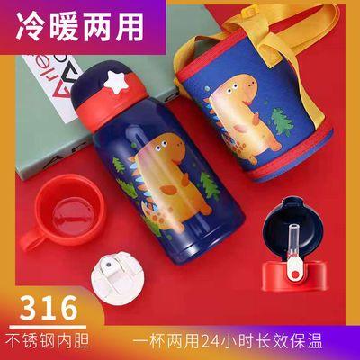 不锈钢儿童保温杯带吸管两用男女宝宝幼儿园可爱防摔便携水壶水杯