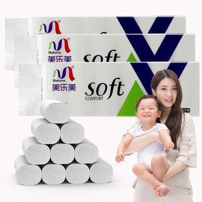 93337/原木纸巾卷纸可湿水面巾纸妇幼婴卫生纸家用实惠装厂家批发餐巾纸