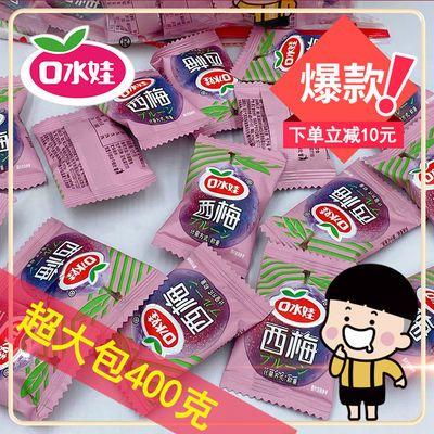 口水娃休闲零食西梅办公零食 梅子果干话梅果脯蜜饯小吃乌梅包装