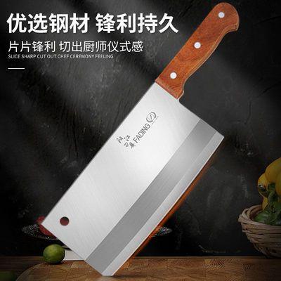 不锈钢菜刀砍切刀套装家用锋利免磨切片刀砍骨刀厨房用品全套刀具