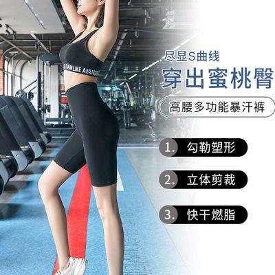 39029/健身暴汗裤瑜伽跑步高腰收腹瘦肚夏天三分五分裤外穿出汗十倍燃脂