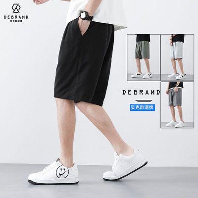 吴克群潮牌旗下DEBRAND短裤男士夏季外穿2021新款宽松五分休闲裤