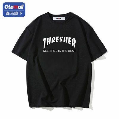 森马旗下GLEMALL短袖T恤男士夏季潮流半袖体恤打底衫潮牌百搭上衣
