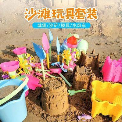 沙滩玩具套装玩沙男女孩创意沙滩桶铲子玩沙挖沙戏水儿童沙滩玩具