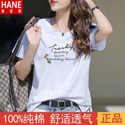 38764/100%纯棉白色短袖t恤女2021新款宽松韩版百搭印花大码女士上衣夏