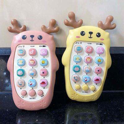 38782/婴儿可咬牙胶宝宝仿真手机儿童音乐玩具早教益智故事机充电电话机