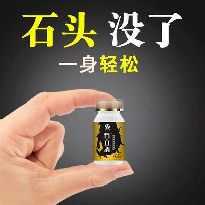37766/【轻松排石】清石茶鸡内金钱草茶化溶石碎石排浊胆囊肾输尿管膀胱