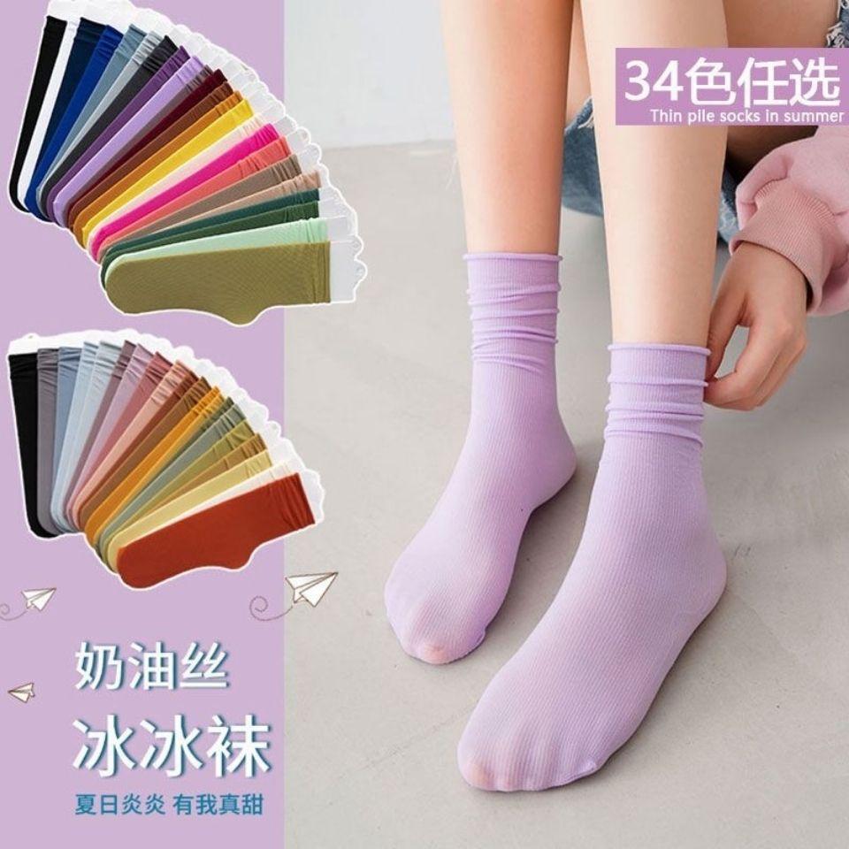 袜子女夏韩国冰冰袜子 夏季薄款袜子 女士纯色堆堆袜女