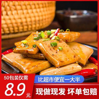 37230/Q豆腐豆干零食麻辣休闲湖南重庆特产小吃批发多规格豆腐干q豆干