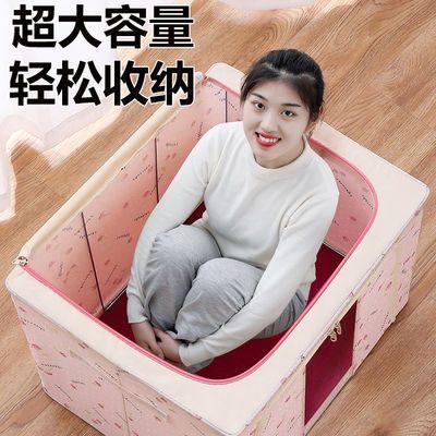 78882/特大号牛津布钢架收纳箱布艺家用衣服整理箱可折叠储物箱收纳神器