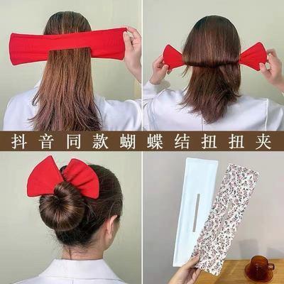 扭扭盘发器懒人新款盘发神器丸子头网红同款盘头发卷发神器发带潮