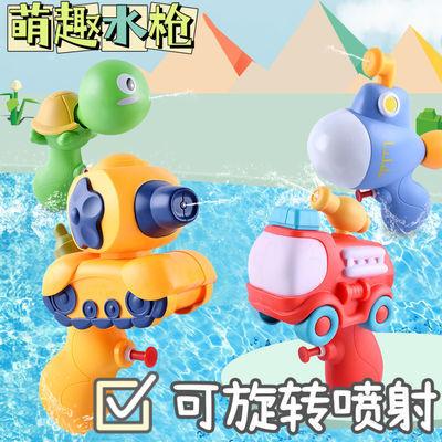 39518/水枪玩具儿童玩水打水仗宝宝洗澡神器迷你喷水呲水射程远沙滩戏水
