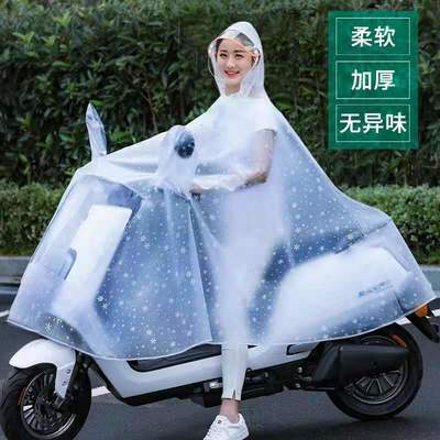 58487/雨衣电动车单人雨衣摩托车男女成人电瓶车雨披加大加厚防暴雨衣服