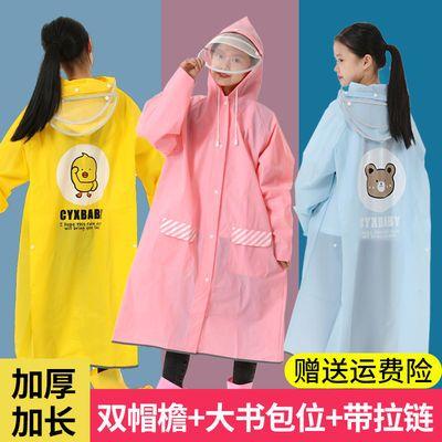 69356/儿童雨衣女童幼儿园小学生长款雨披带书包宝宝上学加厚中大童雨衣