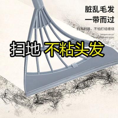 韩国黑科技扫地扫把家用不粘头发笤帚扫帚拖把卫生间刮水拖地神器