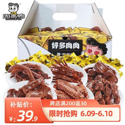 37800/【周黑鸭】好多肉肉大礼包500g 武汉真空零食大礼包 端午节礼盒