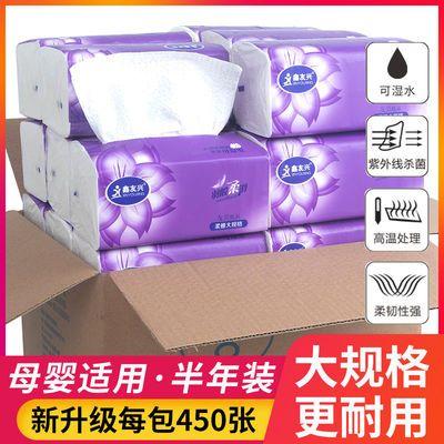 37830/【加大加量装】原木抽纸巾家用整箱批发大包婴儿可湿水纸巾实惠装