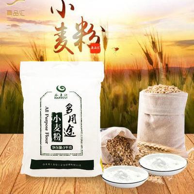 37745/多用途小麦粉馒头饺子面条手抓饼包子通用面粉精制无添加10斤