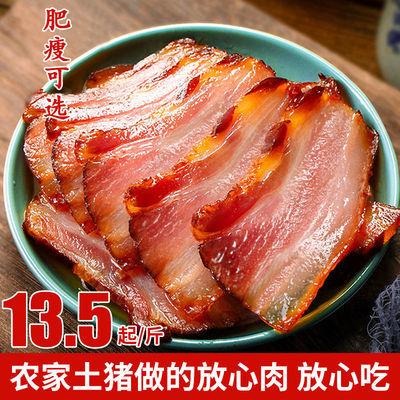 土猪五花腊肉江西特产农家自制烟熏咸肉腊肉批发风干五花肉
