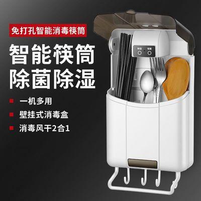 筷笼子消毒家用筷子筒收纳盒防霉沥水篮壁挂式餐具防尘厨房置物架