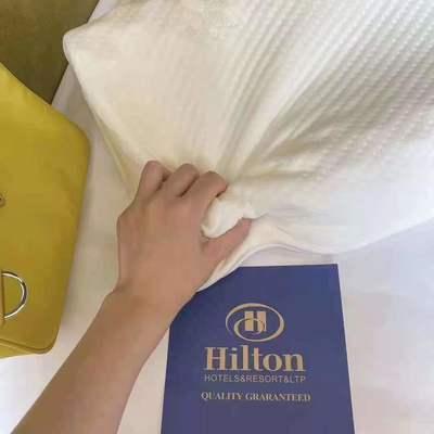 37850/希尔顿酒店枕芯 记忆棉聚合乳胶枕芯软枕头成人保健枕一只一对装