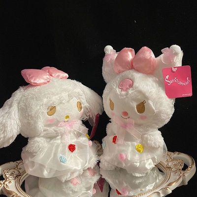 93420/三丽鸥白色美乐蒂库洛米公仔可爱纱裙玩偶可爱卡通毛绒玩具摆件